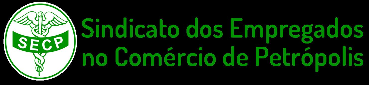 Sindicato dos Empregados no Comércio de Petrópolis Logo